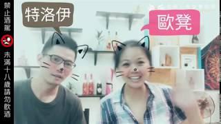 星期三有故事的酒-台南成功路(舊店),店內導覽1