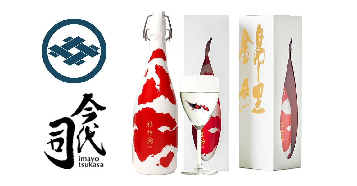 今代司錦鯉清酒-KOI(NISHIKIGOI-KOI)