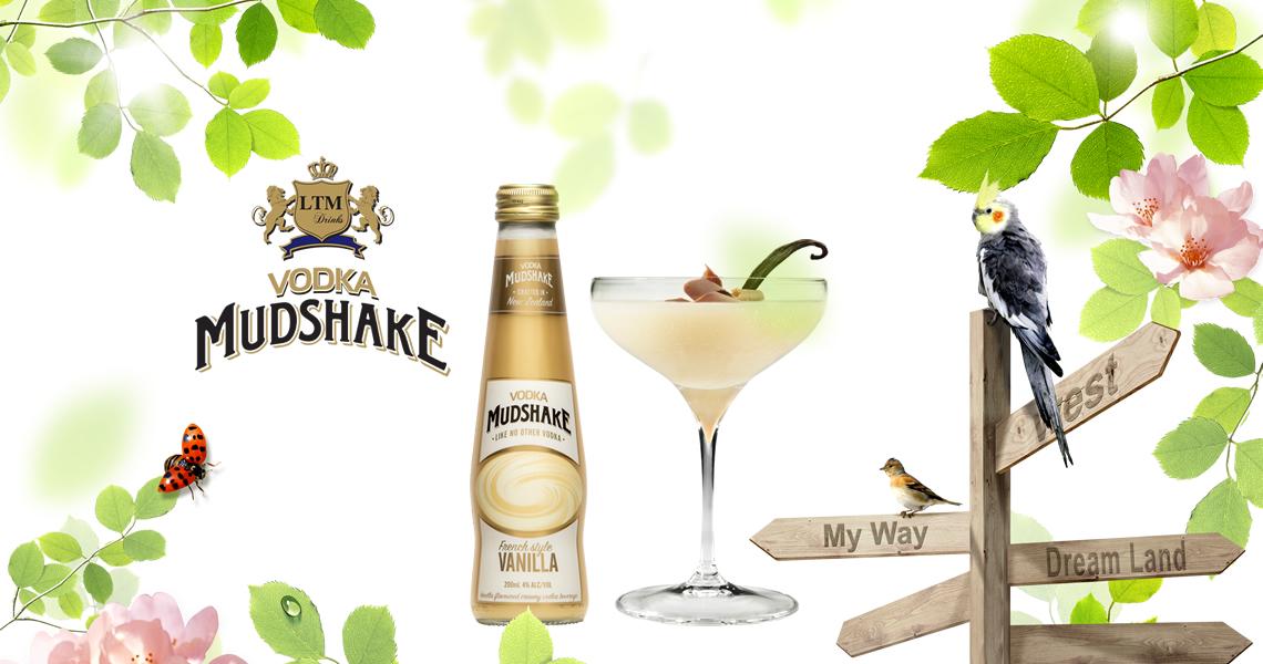 MUDSHAKE雪克奶香調酒-法式香草
