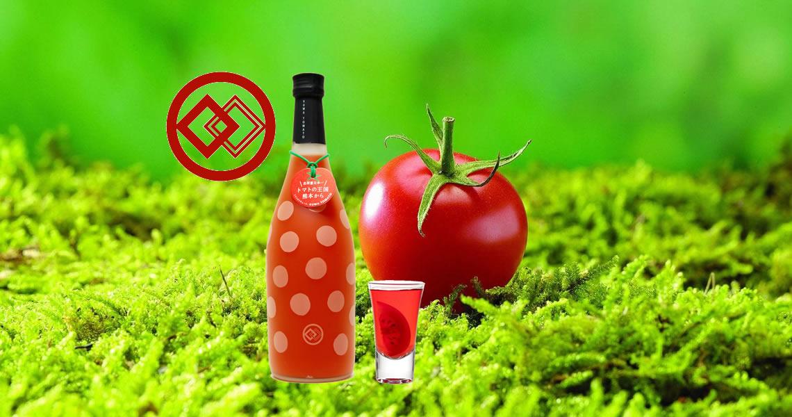 KUMA TOMATO番茄酒