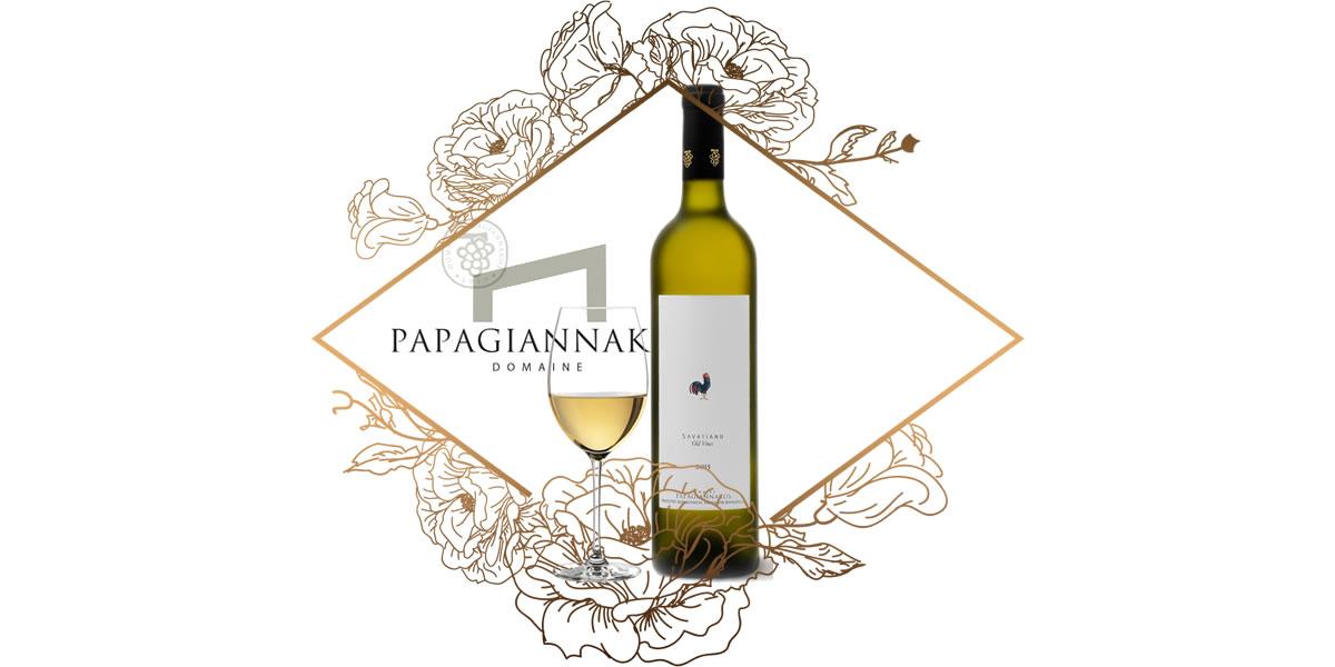 帕帕迦納谷斯白葡萄酒-750ml
