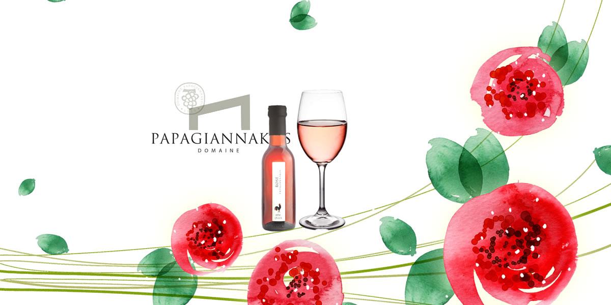 帕帕迦納谷斯粉紅酒