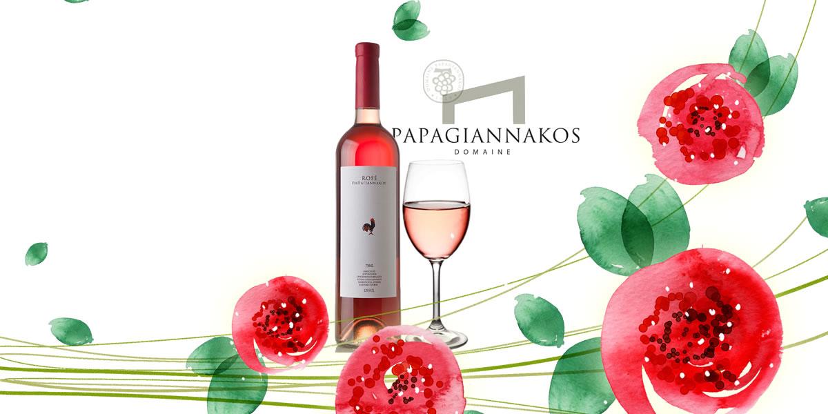 帕帕迦納谷斯粉紅酒-750ml