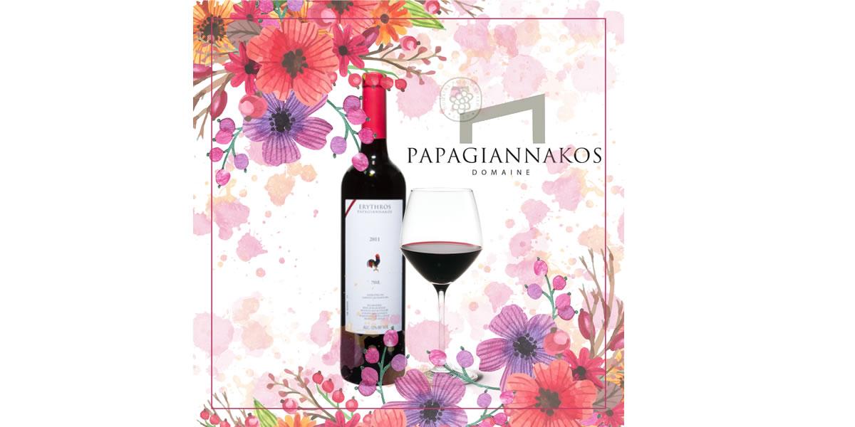 帕帕迦納谷斯紅葡萄酒-750ml
