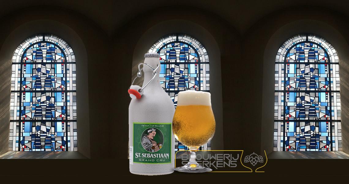 神喜伯特級修道院陶瓷瓶啤酒