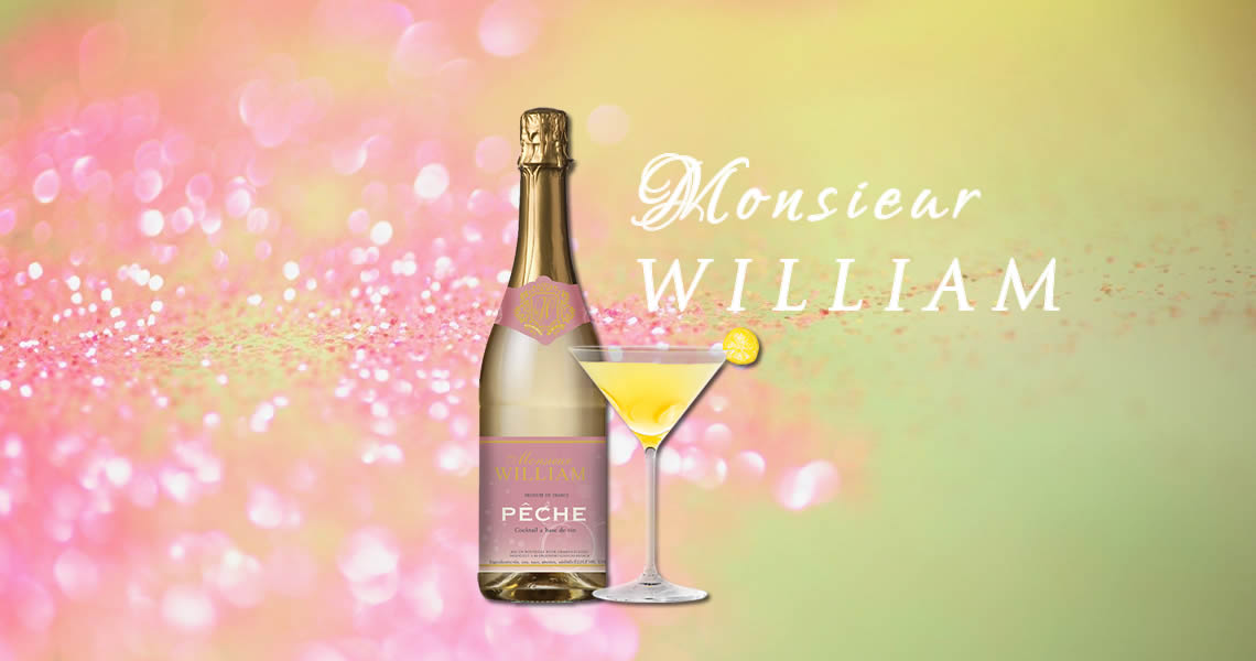 威廉水蜜桃氣泡酒