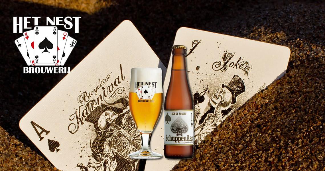 黑桃A琥珀啤酒