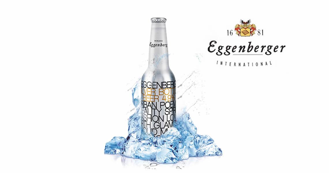 艾根堡 銀罐冰鎮啤酒