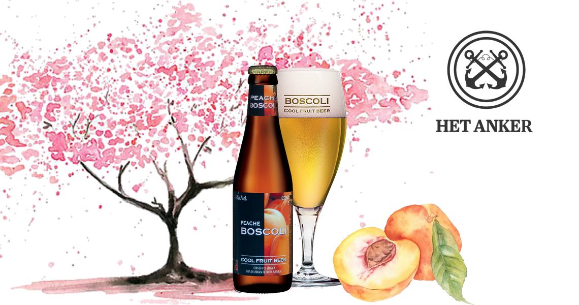 比利時可魯斯水蜜桃啤酒