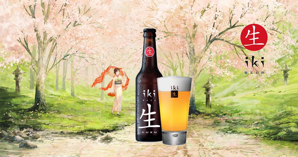 iKi-綠茶柚香啤酒