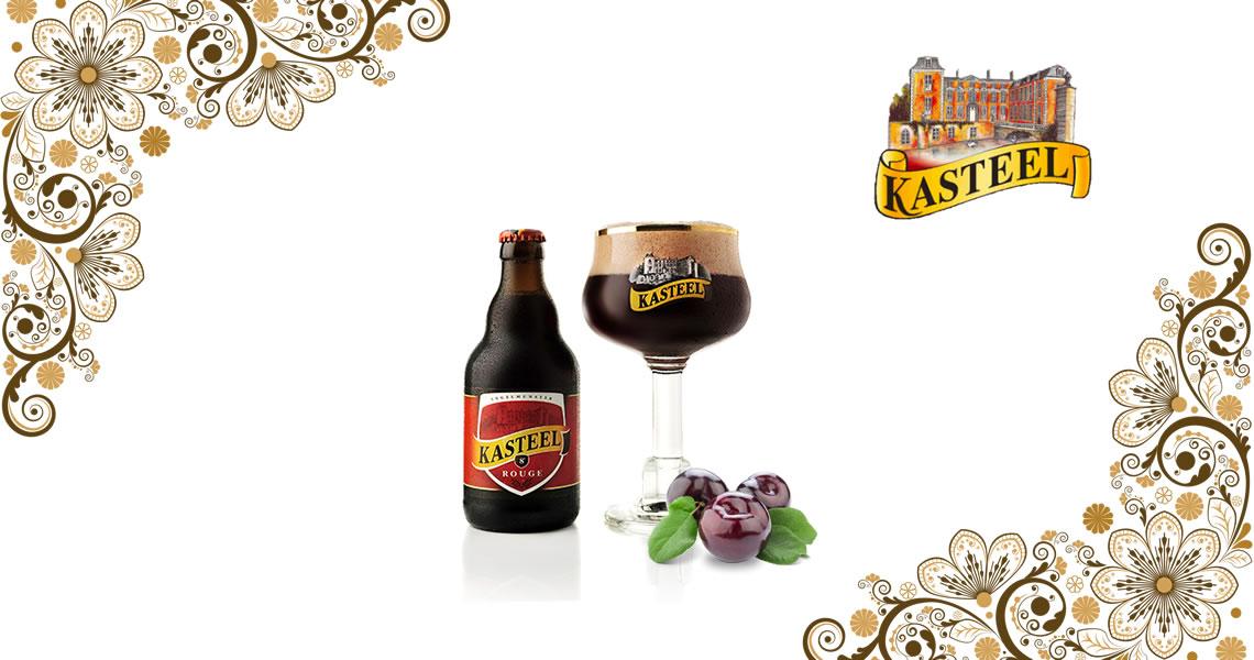 城堡櫻桃黑啤酒(小)