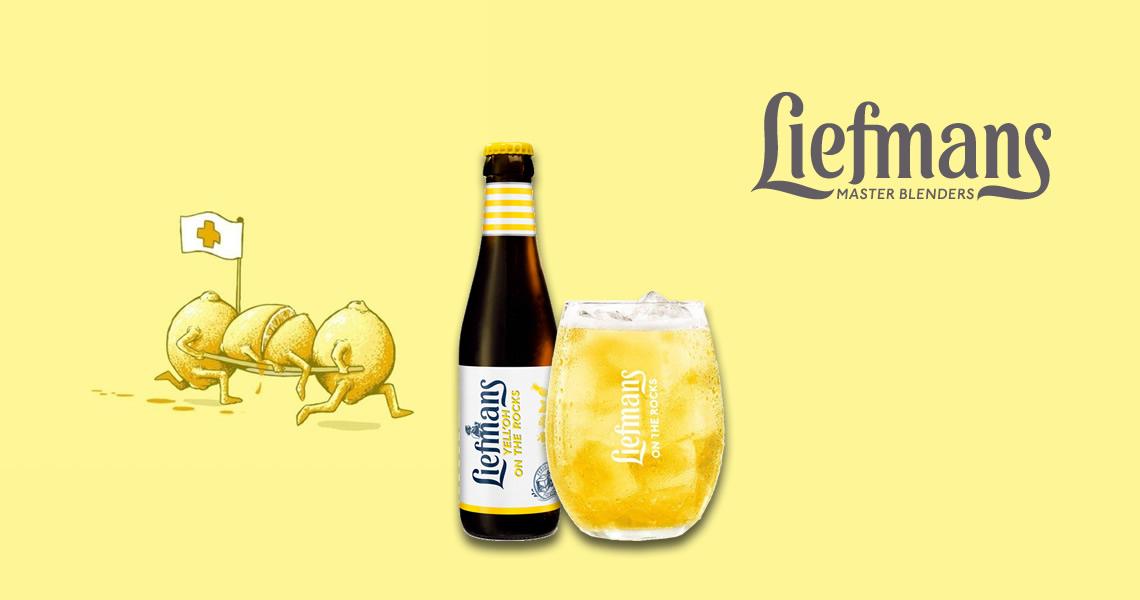 蕾曼-黃色搖滾綜合水果啤酒