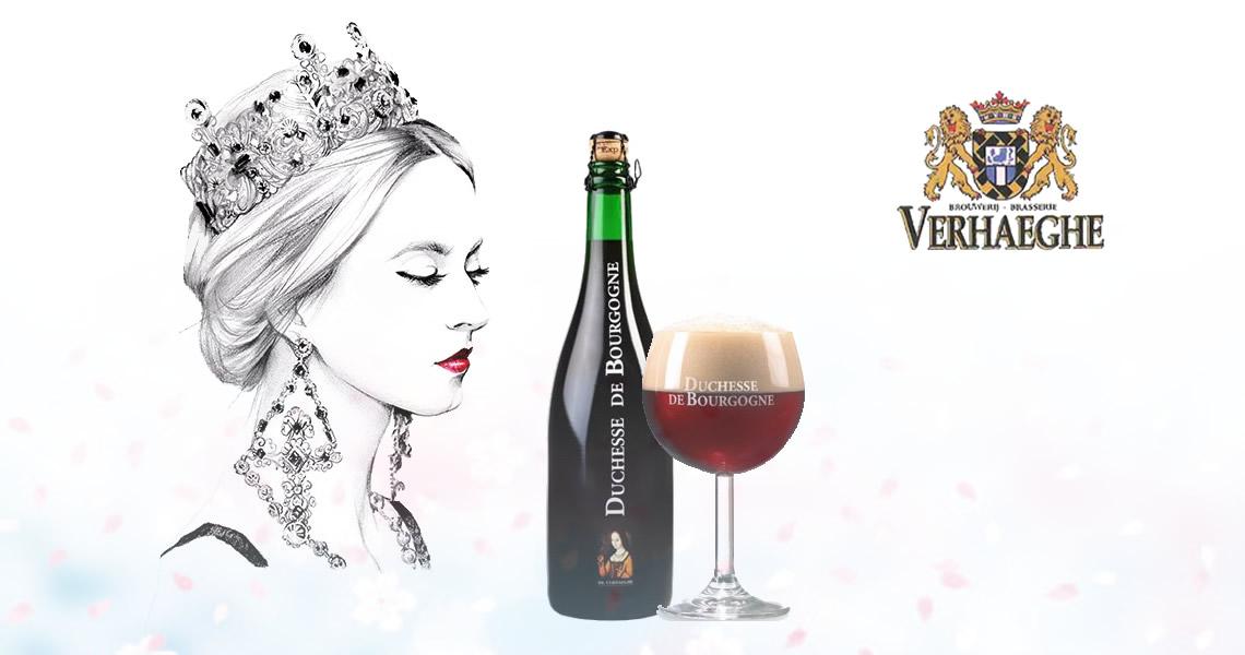 女皇爵-勃艮第黑精釀啤酒-Duchesse De Bourgogne