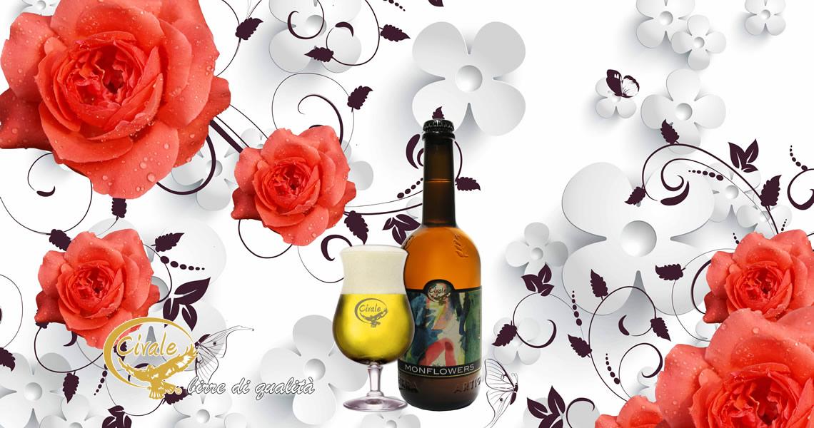 奇瓦雷-鮮花釀精釀啤酒