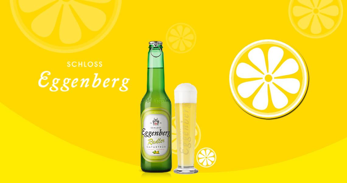 艾根堡接骨木檸檬啤酒