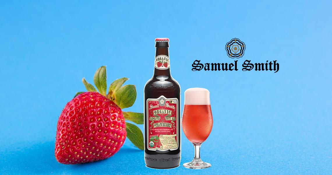 塞繆爾史密斯 - 草莓精釀啤酒-Samuel Smith′s Organic Strawberry Fruit Beer