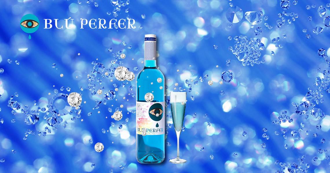 藍酒 - 藍眼淚葡萄酒