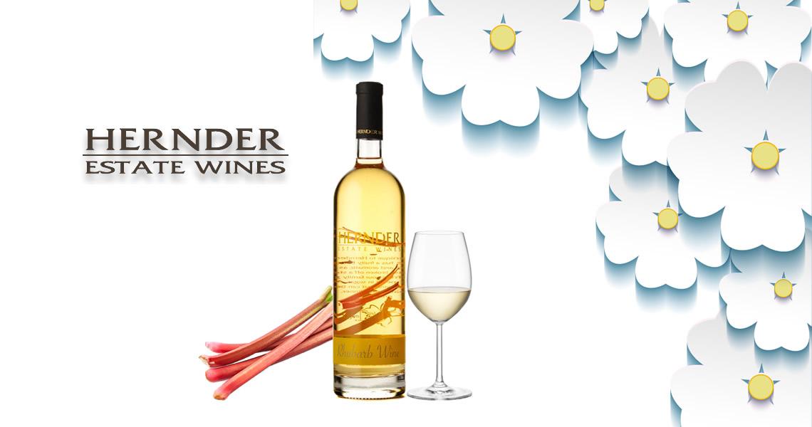 亨德村大黃鮮果酒-Hernder Estate Rhubarb Wine