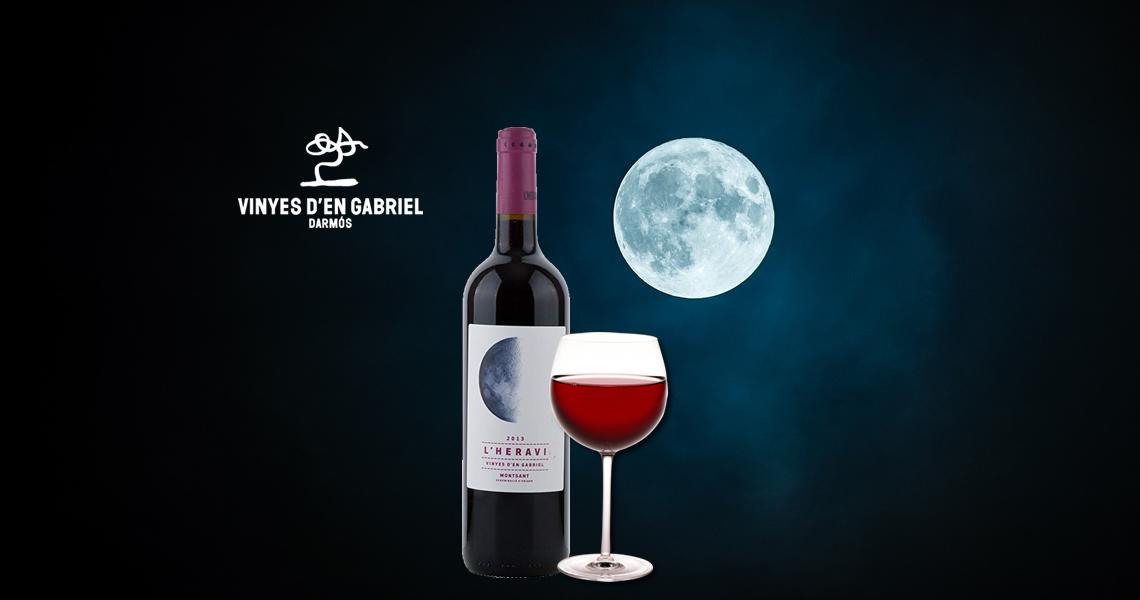 百加列酒莊曉月紅葡萄酒