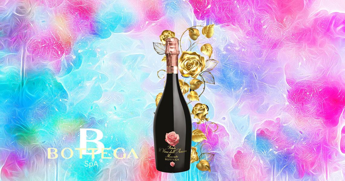 寶緹嘉-玫瑰蜜思嘉微甜汽泡酒
