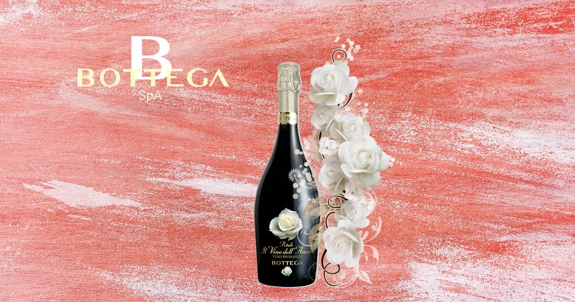 寶緹嘉酒廠白玫瑰干型氣泡酒