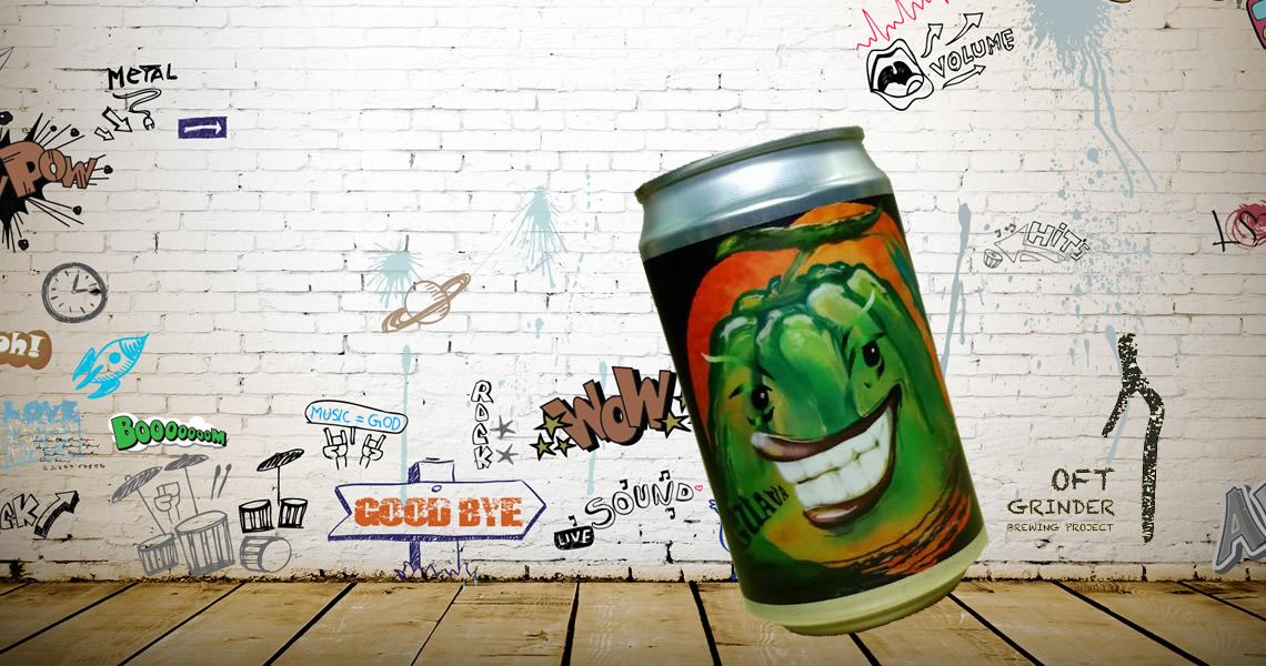 季節限定-瘋狂芭樂啤酒(自由人釀造)