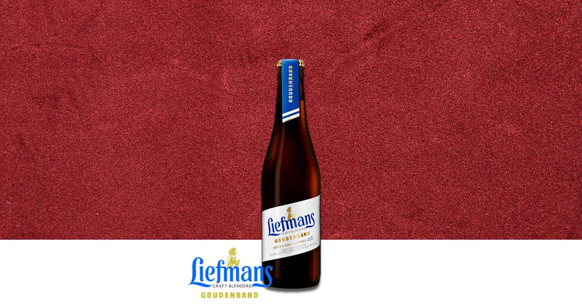 蕾曼-老褐金帶啤酒(小)