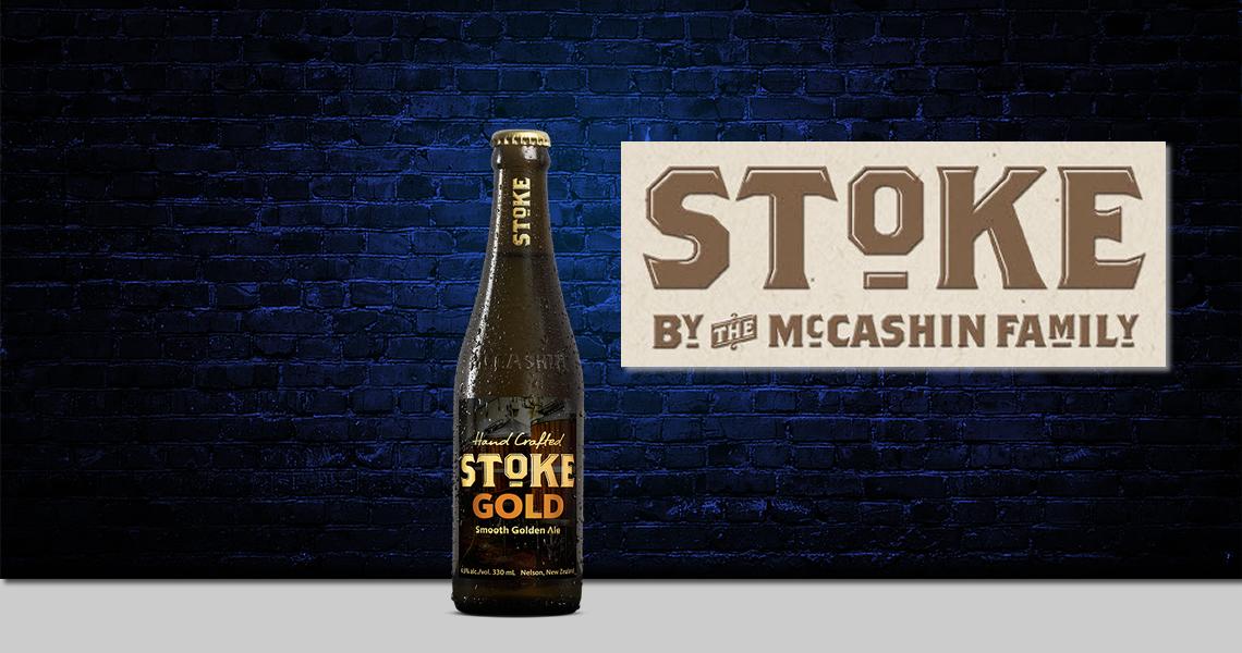 史塔克精釀黃金啤酒