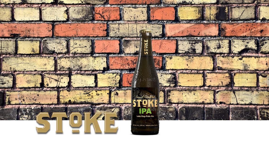 史塔克精釀IPA啤酒