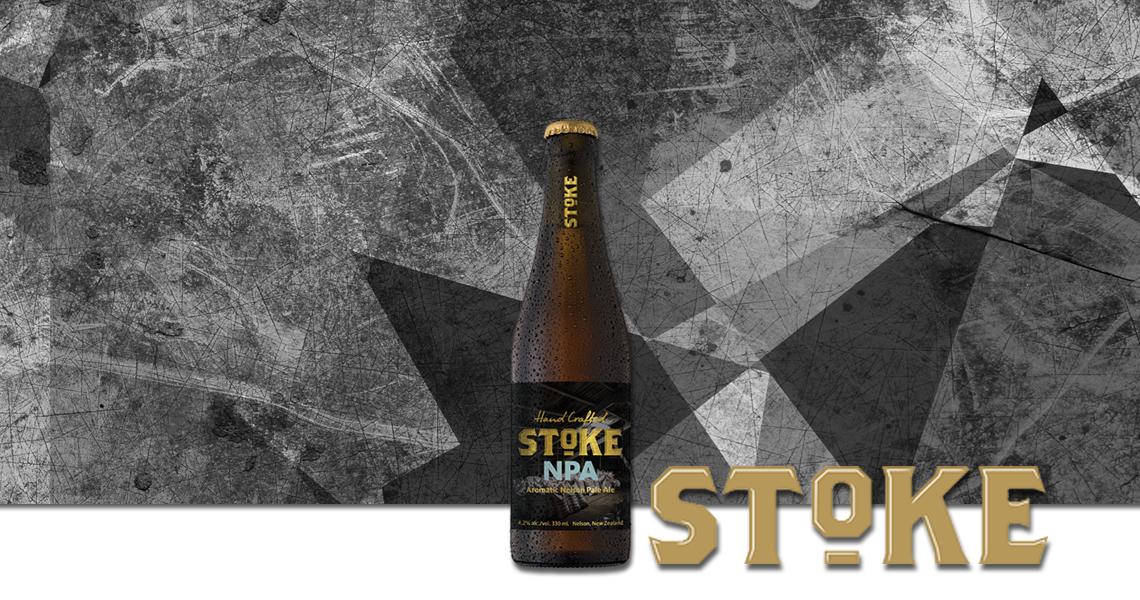 史塔克精釀NPA啤酒-Stock NPA