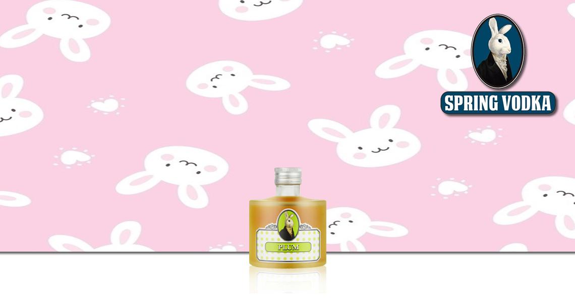 兔兔酒 龐尼維爾 梅酒
