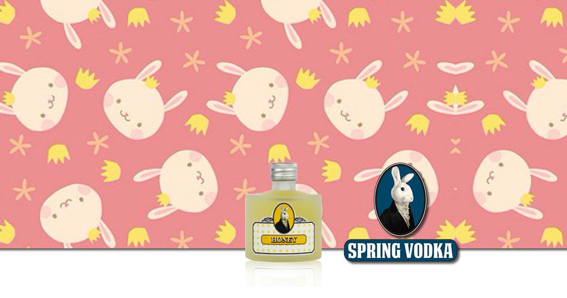 兔兔酒  龐尼維爾 蜂蜜酒