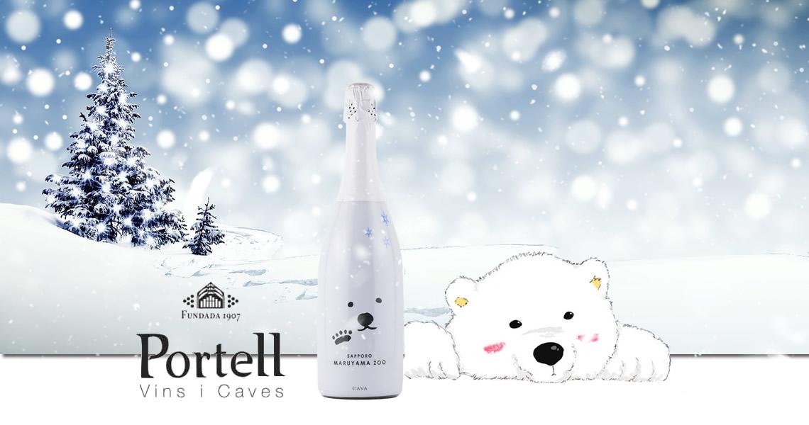 萌萌噠北極熊氣泡酒