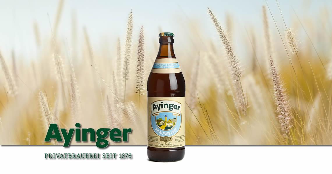 艾英格小麥啤酒