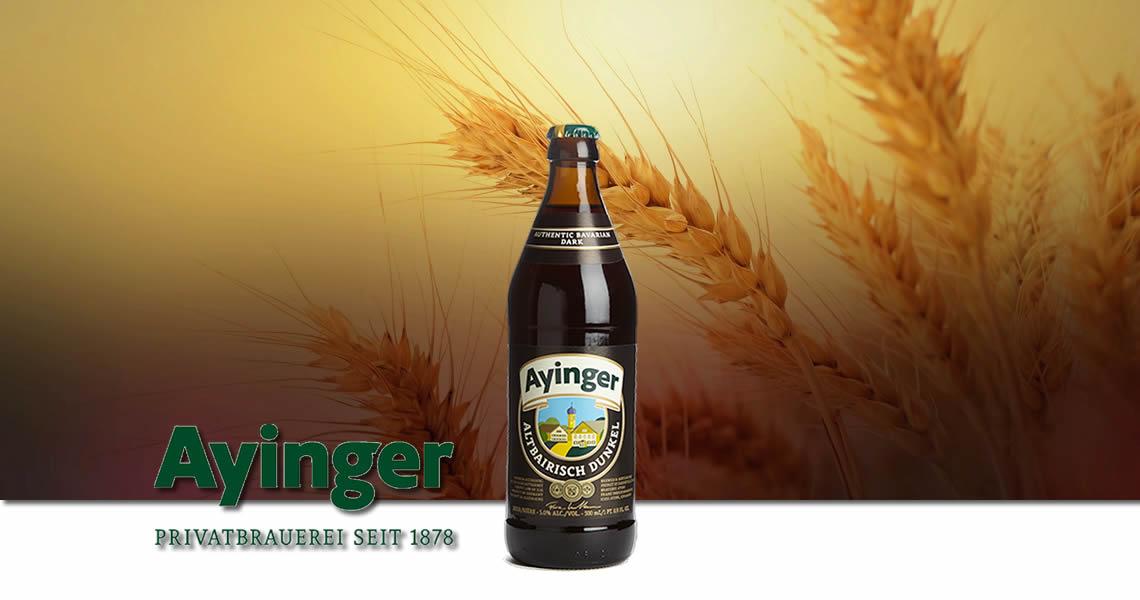 艾英格窖藏黑啤酒