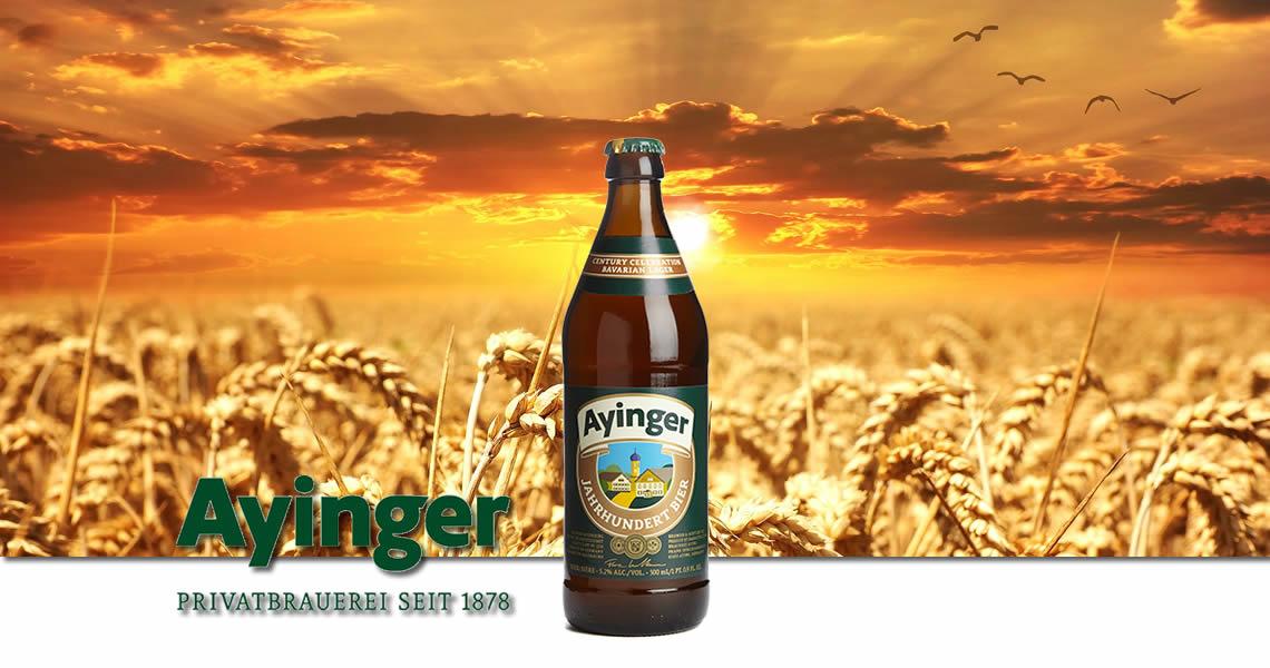 艾英格百年紀念啤酒
