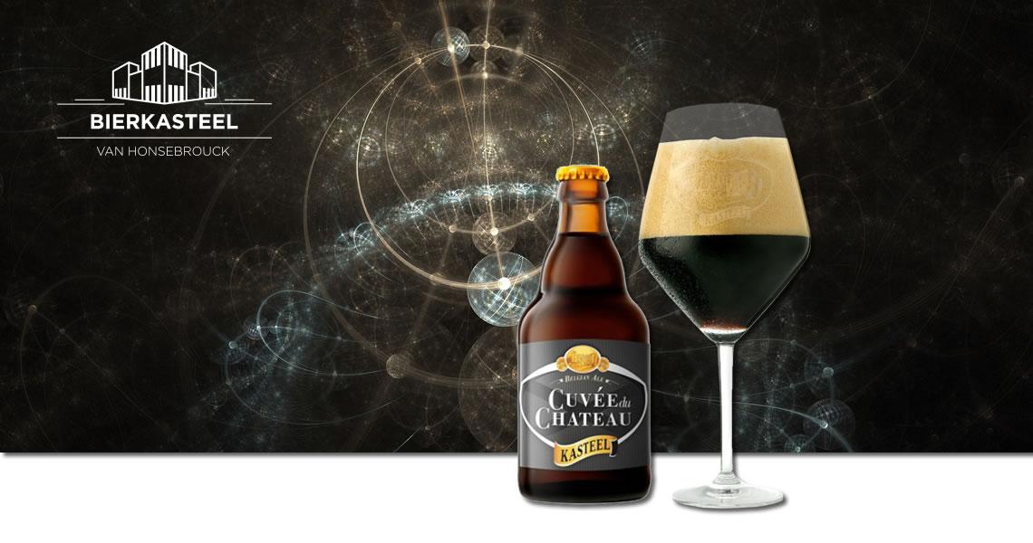 城堡窖藏黑啤酒 擁有著比利時黑啤酒的各式特色,濃郁香甜,味道豐富,適合細細品飲,啤酒隨著溫度的變化而讓口感越加滑順香醇,注重生活品味且喜歡慢慢品酒享受人生的你,這款 城堡窖藏黑啤酒 擁有著許多你會喜歡的特點喔