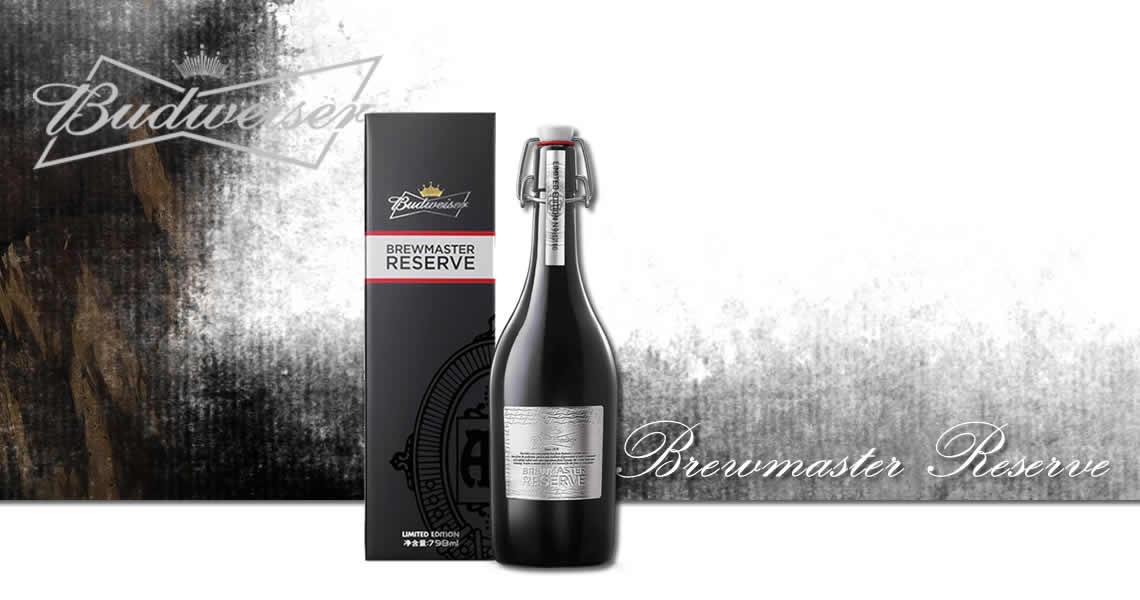 百威啤酒精釀大師臻藏 - 2019(盒裝)-Budweiser Brewmaster Reserve