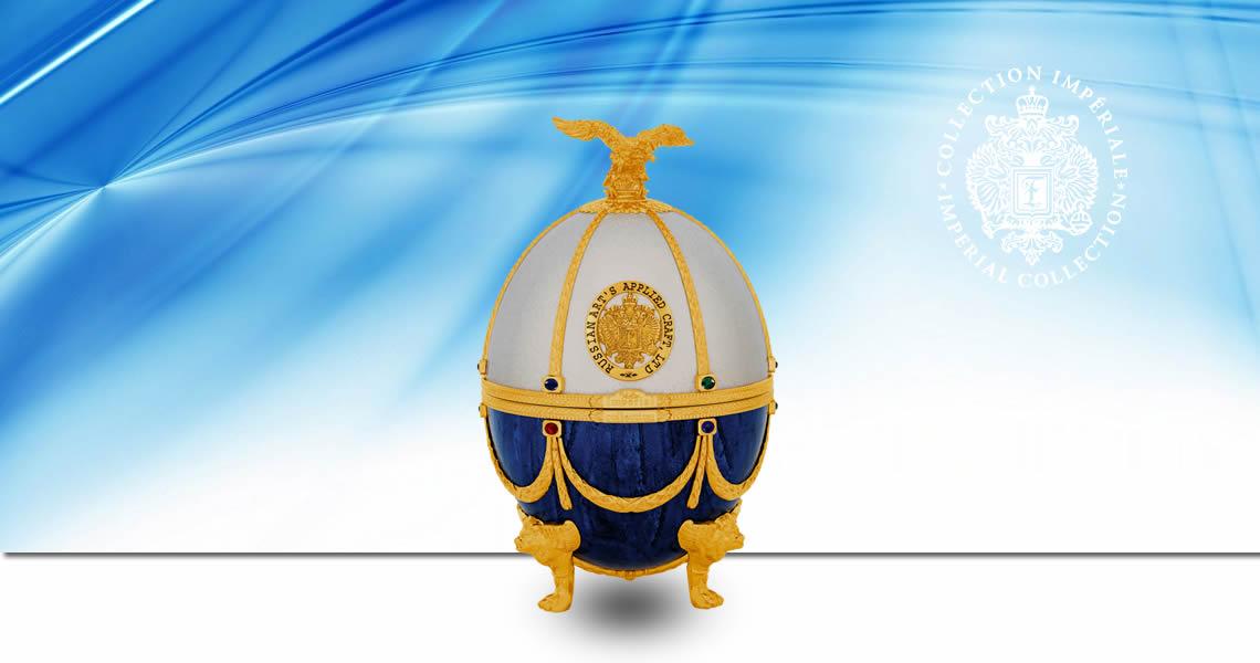 光彩奪目、珠光寶氣,當俄羅斯的國酒伏特加與俄羅斯的國寶-沙皇法貝熱彩蛋的結合,就是全球矚目的地位。這款俄羅斯法貝熱伏特加酒,使用琺瑯、琉璃和水晶等貴金屬、珠寶,以純手工打造,打開精美的彩蛋內還有一組四入同樣精緻奢華的酒杯,國際收藏家無不為之瘋狂,你的努力和成就,值得這樣的尊貴與之匹配。