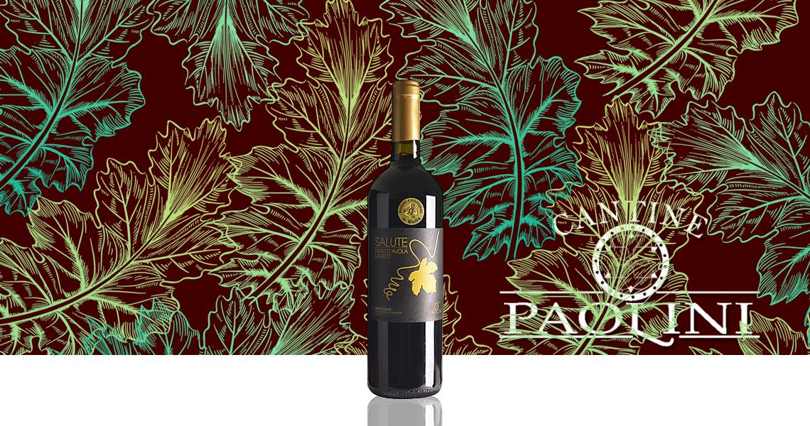 莎露紅酒-Cantine Paolini-Salute Nero d'avola Merlot IGP