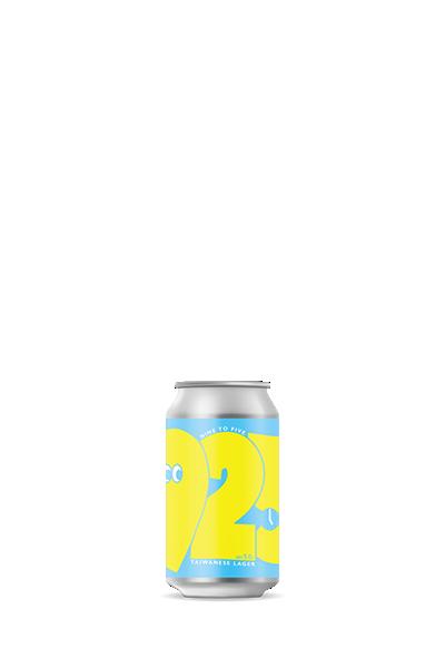 臺虎925(箱:24入)-NINE-TO-FIVE TAIWANESE LAGER  - Taihu Brewing