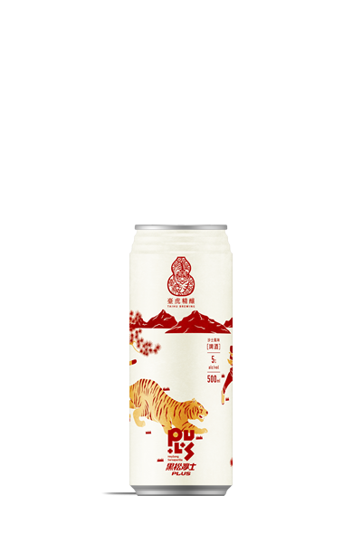 臺虎-黑松沙士風味啤酒(季節限量款)-Sarsaparilla Beer  - Taihu Brewing