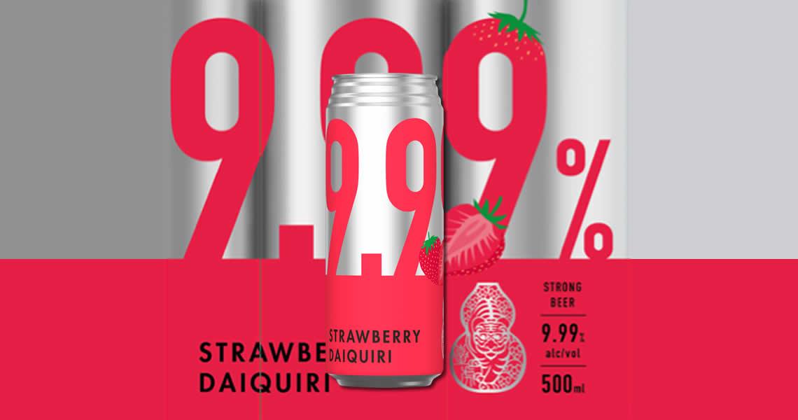 臺虎-美莓大顆粒-strawberry daiquiri - Taihu Brewing