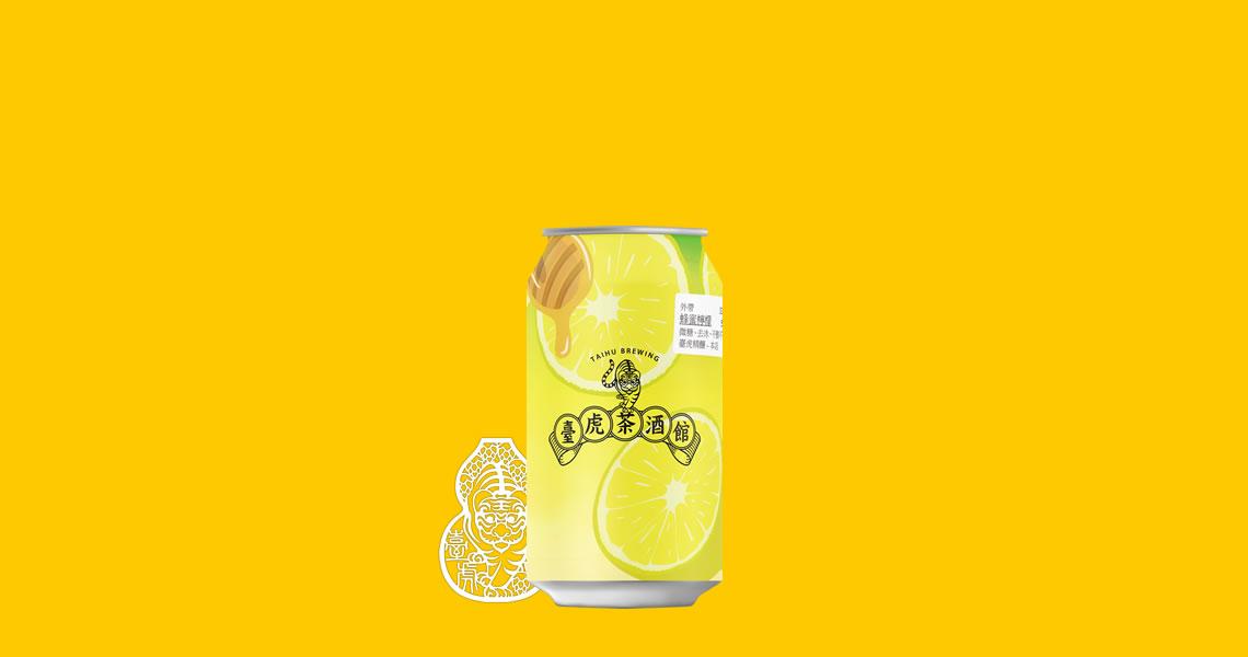 臺虎-蜂蜜檸檬艾爾啤酒(箱:24入)-Honey Lemon Ale  - Taihu Brewing