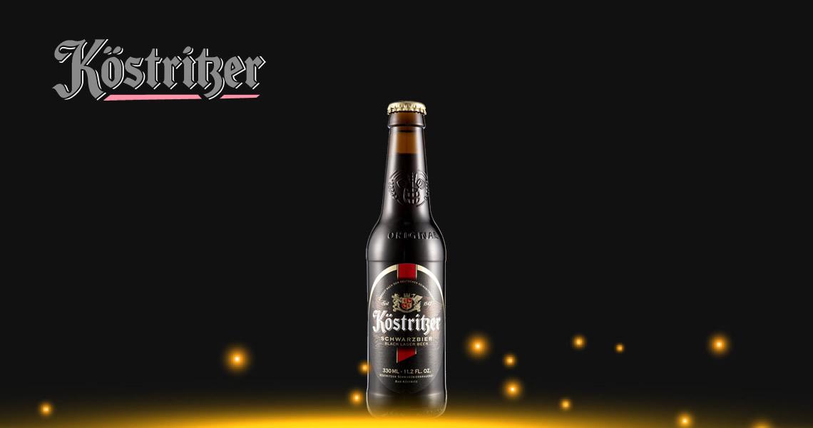 俾斯曼黑啤酒(330ml)-Köstritzer Schwarzbier 330ml