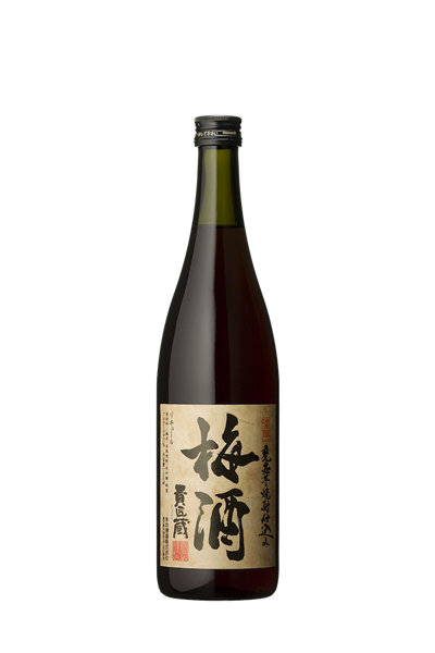 貴匠藏梅酒-【本坊酒造】-本坊酒造 貴匠蔵 芋焼酎原酒で仕込んだ無添加梅酒