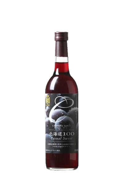 函館-北海道100-刊貝爾紅葡萄酒-北海道100-カジュアルスイート-キャンベル・ アーリー 赤