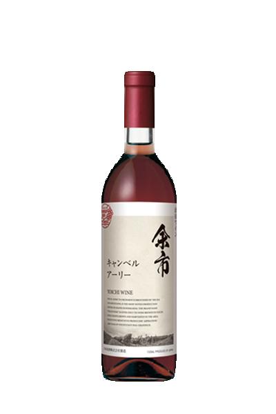 余市-刊貝爾紅葡萄酒-余市ワイン-キャンベルアーリー