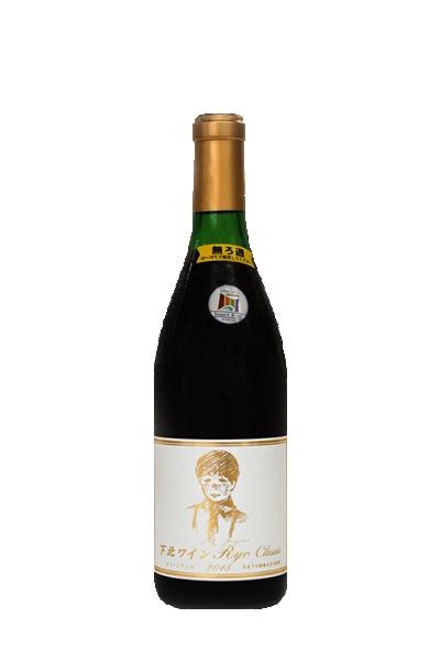 下北-Ryo紅葡萄酒-下北ワイン-赤ワイン Ryo Selection