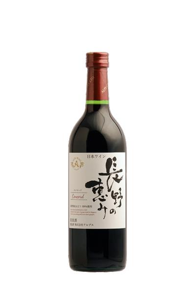 長野的恩惠-紅葡萄酒-ALPS-アルプスワイン 長野の恵み 赤